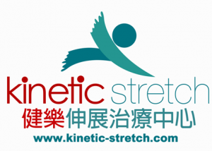 Kinetic Stretch Logo2