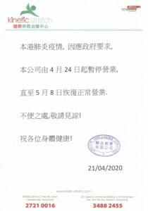CCI04052020